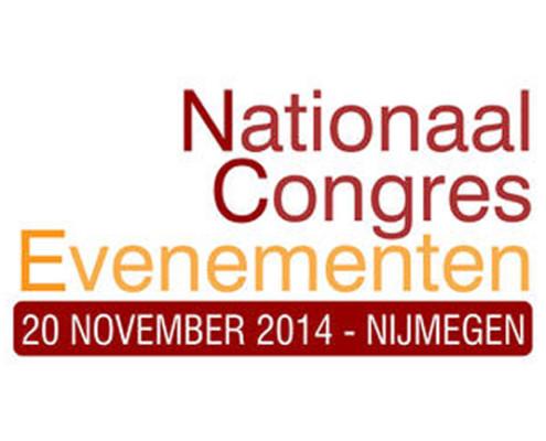 logo NCE